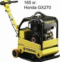 Реверсивная виброплита Tekpac TP5030-4